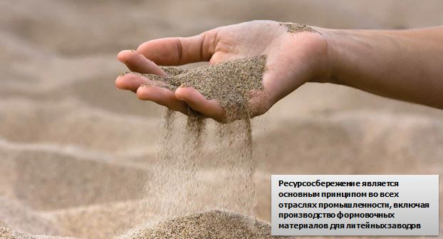 рис 1 Песок.JPG